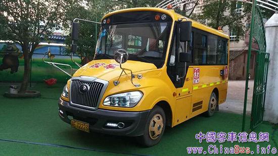 宇通幼儿园校车用品质赢得客户而非校车价格