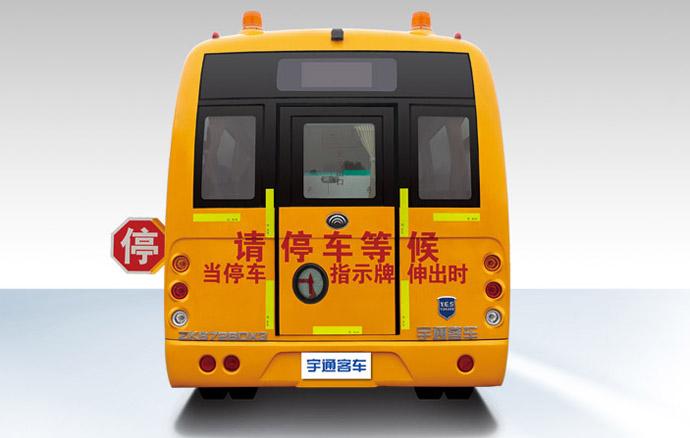 24座宇通幼儿园校车ZK6602DX
