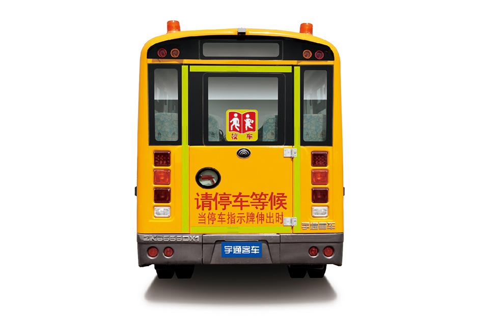 19座宇通幼儿园校车ZK6559DX