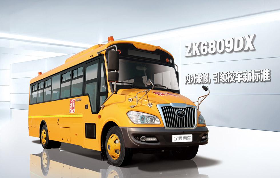 44座宇通幼儿园校车ZK6809DX
